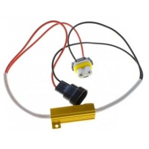 Varning Canceller Resistor 50W HB3, HB4, H10