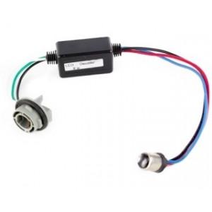 Varningscanceller BAY15d - 1157 -  P21/5W